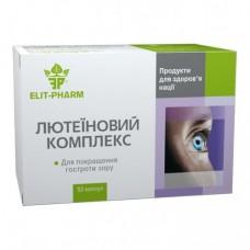 Лютеиновый комплекс капс.№50 Препарат для улучшения зрения