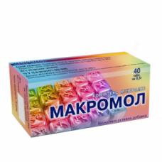 Макромол