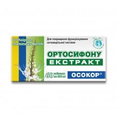 Ортосифона экстракт