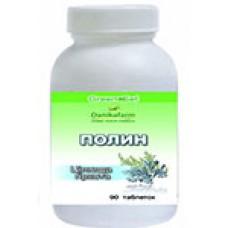 Полин – цілюща гіркота (Artemisia absinthium/vulgare) (90 таблеток по 0,4г)