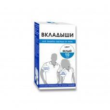 Прокладки гигиенические для области подмышек ENJEE 10 пара белые