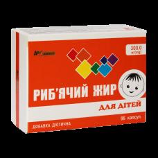 Рыбий жир для детей AN NATUREL (300.0 мг рыбьего жира), добавка диетическая, капсулы №96