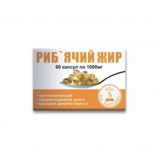 Рыбий жир ENJEE, капсулы 1000 мг №60