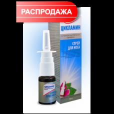 NanoLine Спрей для носа Цикламин  10 мл