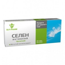 Селен активній табл.№40 Мощный антиоксидант