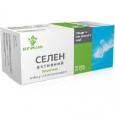 Селен активній табл.№80 Мощный антиоксидант