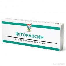 Свечи Фитораксин Svechi Fitoraksin