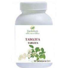 Таволга (лабазник). Природный аспирин, (Filipendula ulmaria) (90 таблеток по 0,4г)
