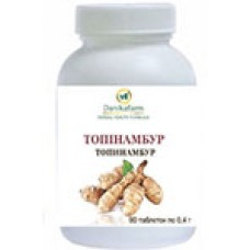 Топінамбур (земляна груша, підземний артишок) (Helianthus tuberosus) (90 таблеток по 0,4г)