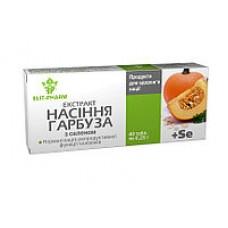 Тыквы семян экстракт Tyikvyi semyan ekstrakt
