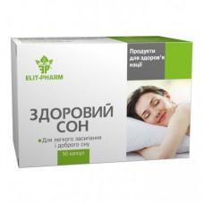 Здоровый сон Zdorovyiy son