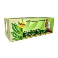 Зеленый чай ЭФ экстракт