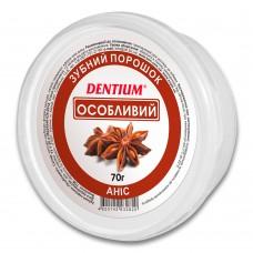 Зубной порошок особый 70 г