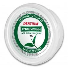 Зубной порошок Для зубных протезов